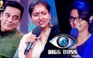 Gayathri Raghuram humiliated by fans & their questions | Bigg Boss Vijay TV Show Latest Elimination