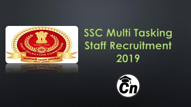 SSC Multi Tasking Staff Recruitment, SSC 10th recruitment, Government Job, Government Exam