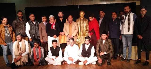 Staged 'Today's Patel' drama on the third day of the Saanchi Festival