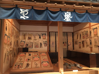 江戸東京博物館④