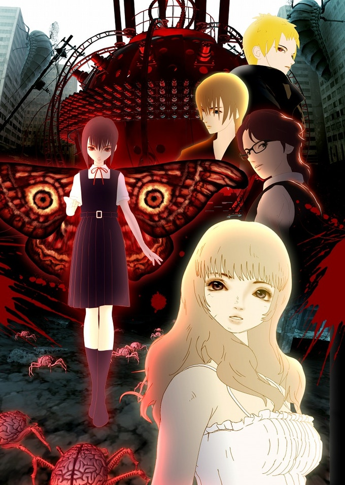 ARAGNE: Sign of Vermillion - Saku Sakamoto