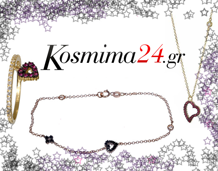 kosmima24  Χρυσά κοσμήματα με ιδιαίτερους συμβολισμούς d33082c5590