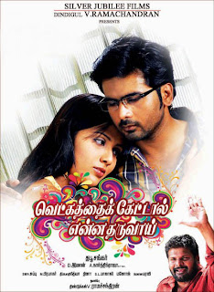 The Easiest Thaai Maman Mp3 Songs Free Download Tamilwire