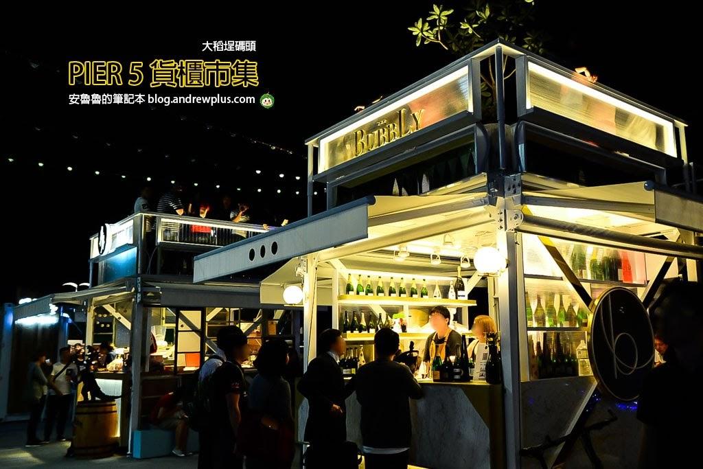 大稻埕貨櫃市集,pier5貨櫃市集,怎麼去大稻埕,自拍打卡景點