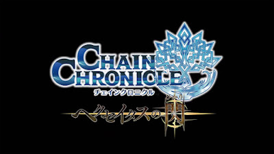 Chain Chronicle: Haecceitas no Hikari Subtitle Indonesia [Batch]