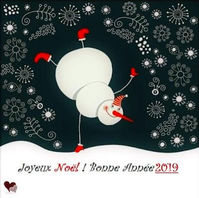 Joyeux Noël Et bonne année ! Du bonheur Et d' la santé !