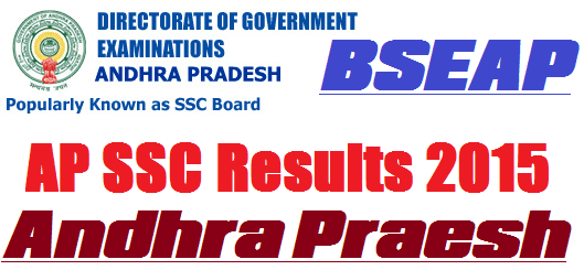 AP SSC / 10th Class (X) Results 2016 announcing today