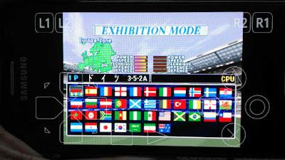كرة قدم اليابانية للاندرويد
