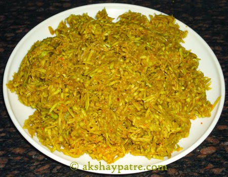 mixture of lauki and other ingredients