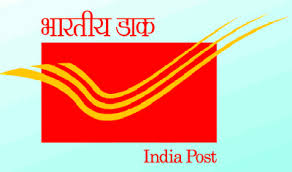 Andhra Pradesh Postal Circle  Recruitment 2017