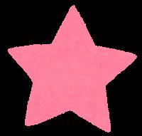 星のイラスト(ピンク)