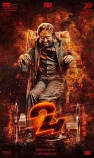 24 (2016) Tamil Full Movie Download 300mb HDRip 480p