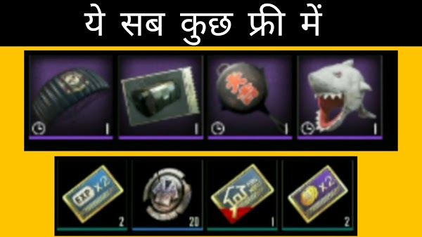 Pubg mobile Collect FREE Outfits   Pubg mobile Game Free items Collect Trick