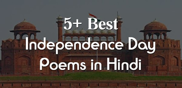 Poem on Independence Day In Hindi - Best Poems In Hindi