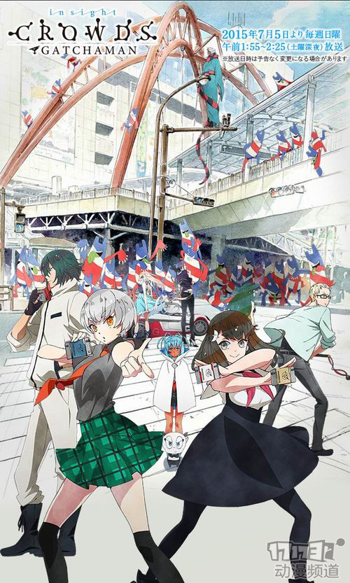 Gatchaman Crowds Insight |12/12| |Temporada 2| |Sub. Español| |Mega|