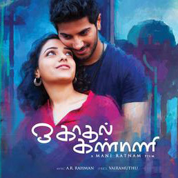 the story of o movie english subtitles download
