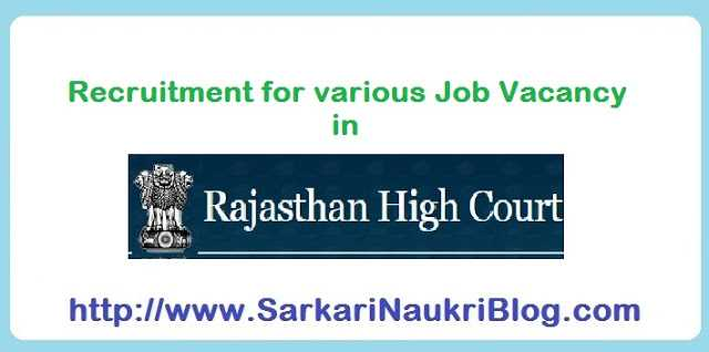 Naukri Vacancy Recruitment Rajasthan High Court Jodhpur