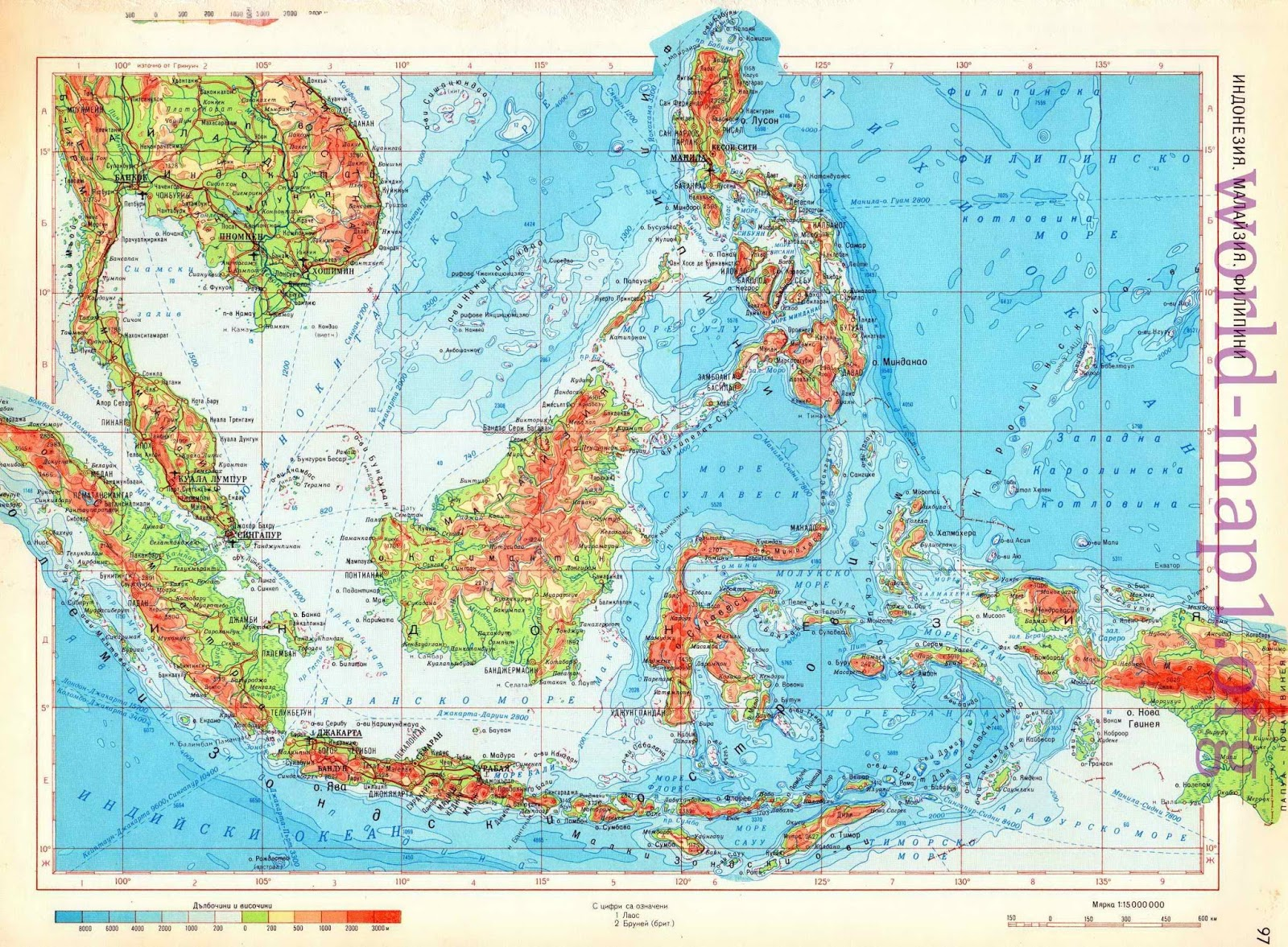 Kumpulan Animasi Peta Indonesia Bergerak Kantor Meme Gambar Real Madrid