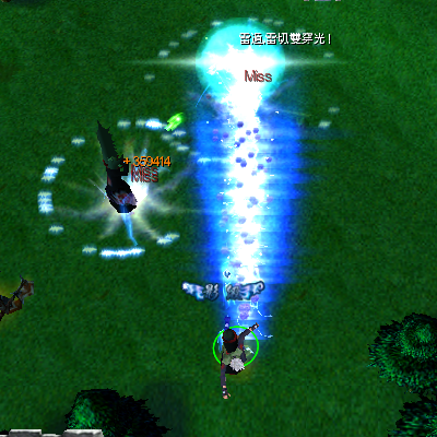 naruto castle defense 6.0 Kakashi Raikiri.Twin Drilling Lights