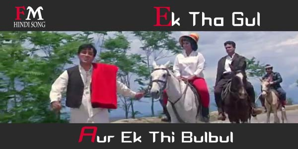 Ek-Tha-Gul-Aur-Ek-Jab-Jab-Phool-Khile-(1965)