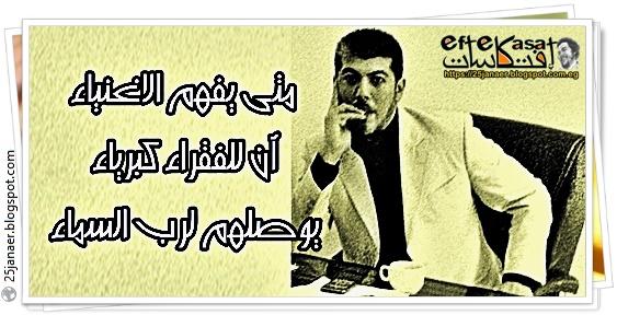 احدث ما كتب للشاعر ..نصر عبد الجليل . 20 مقطع
