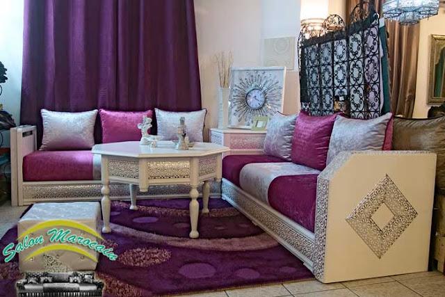 Salon marocain moderne à partir une version 2017