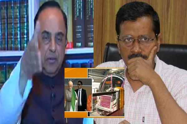 subramanian-swamy-told-why-kejriwla-not-invited-metro-magenta-line