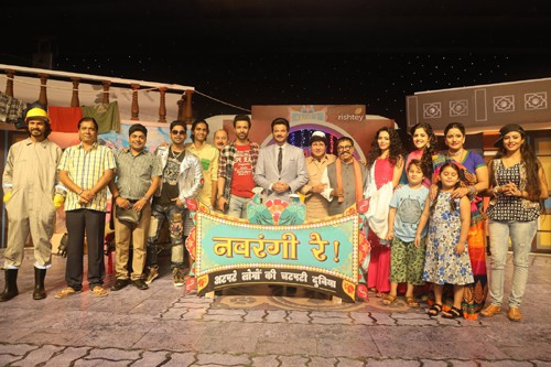 Rishtey TV Navrangi Re! wiki, Full Star Cast and crew, Promos, story, Timings, BARC/TRP Rating, actress Character Name, Photo, wallpaper. Navrangi Re! on Rishtey TV wiki Plot, Cast,Promo, Title Song, Timing, Start Date, Timings & Promo Details