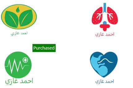 logo,انشاء شعار,انشاء شعار جاهز.لوجوهات,شعارات مجانية,تصميم لوجو,عمل شعار بدون برامج