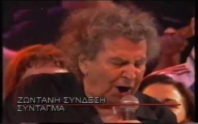 Μίκης Θεοδωράκης στο Σύνταγμα  Mikis THEODORAKIS