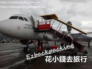 香港快運 香港台中航班-香港快運航班:香港-台中UO140乘搭評語