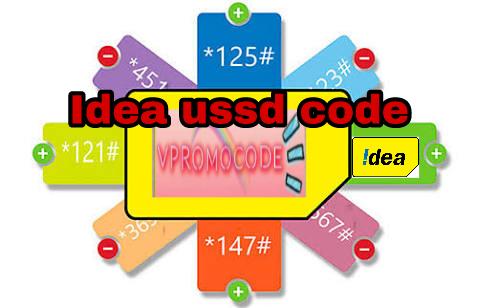 idea activation codes