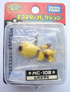 Hippopotas Pokemon figure Tomy Monster Collection MC series