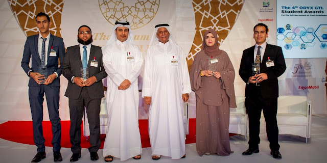 PR | Winners of the 2017 ORYX GTL Post Graduate Student Awards All Educated in Qatar