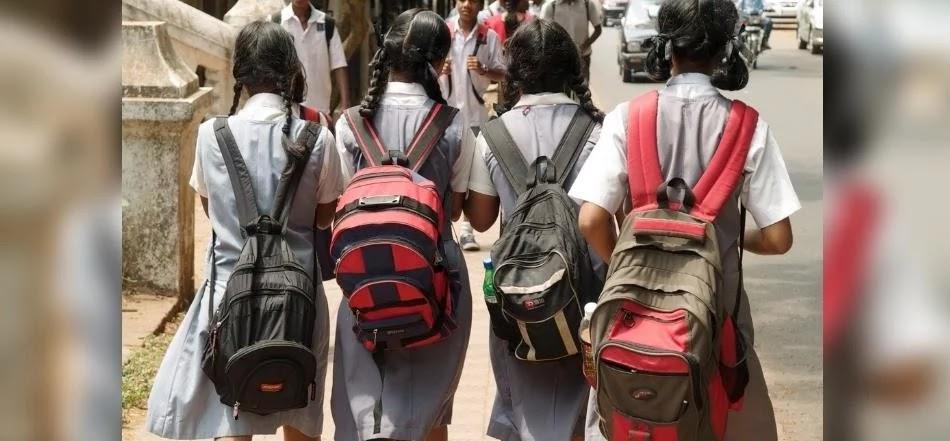 Image result for संचालित अमान्य विद्यालयों