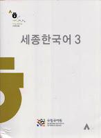 Sejong 3- 세종한국어 3