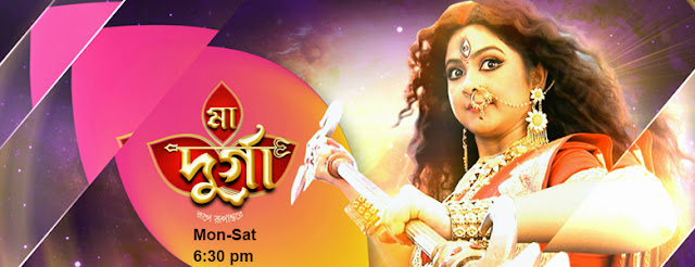 'Ma Durga' Serial on Star Jalsha Tv Plot Wiki,Cast,Promo,Title Song,Timing