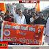 विवेकाननद जयंती: एबीवीपी ने निकाली शोभा यात्रा, भाजपा नेताओं ने किया नमन