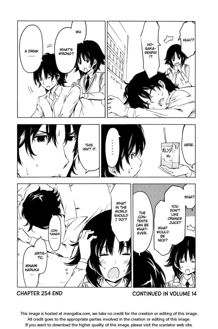 Minami-ke - Chapter 241