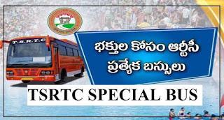 hyderabad to medaram buses