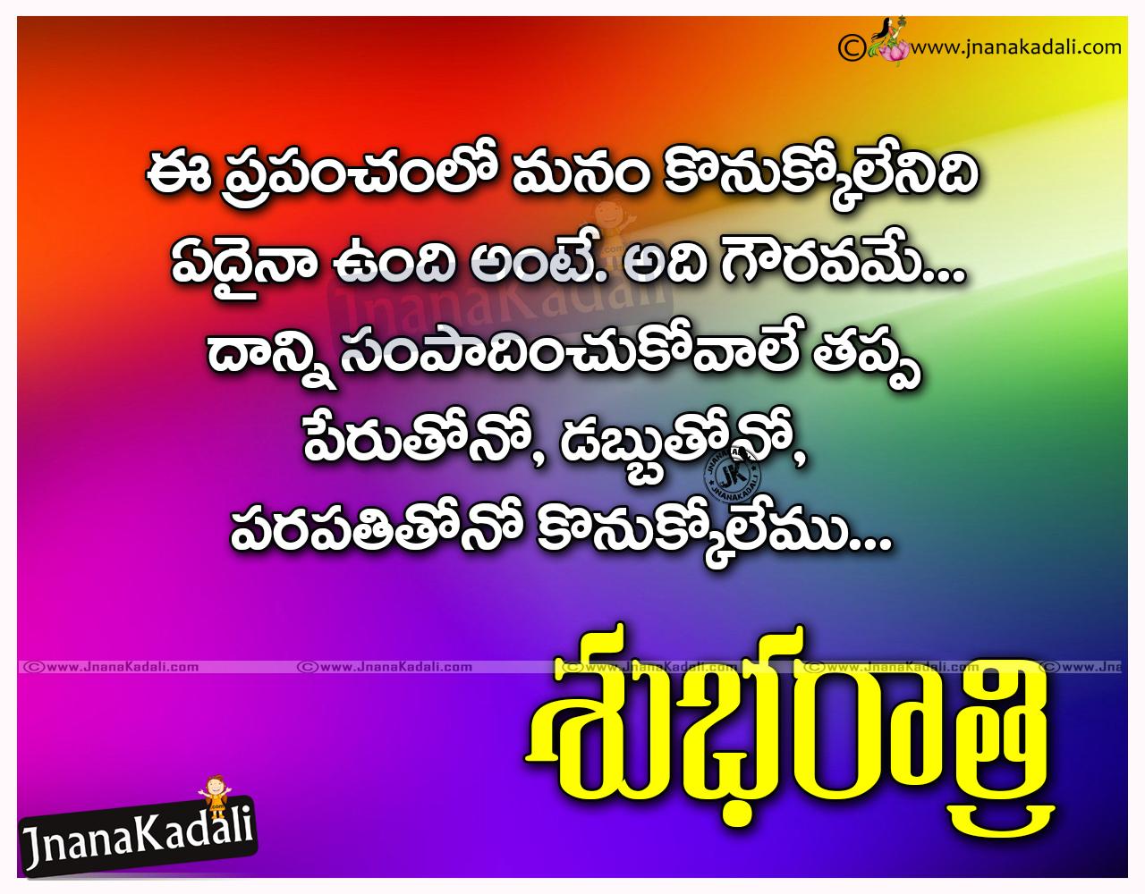 Telugu Good Night Best Inspiring Sayings Images Jnana Kadalicom