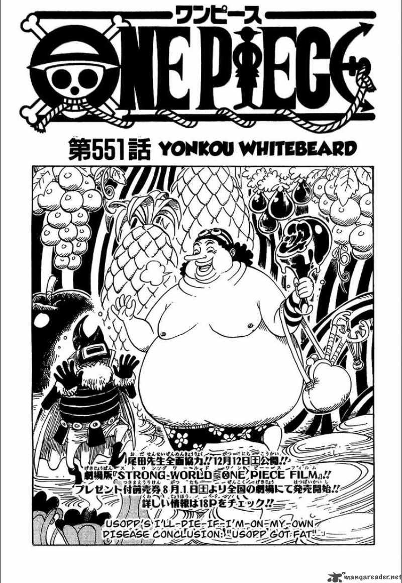 One Piece 551