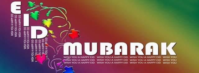 Beautiful Eid Mubarak Facebook Covers Facebook Timeline Eid Covers