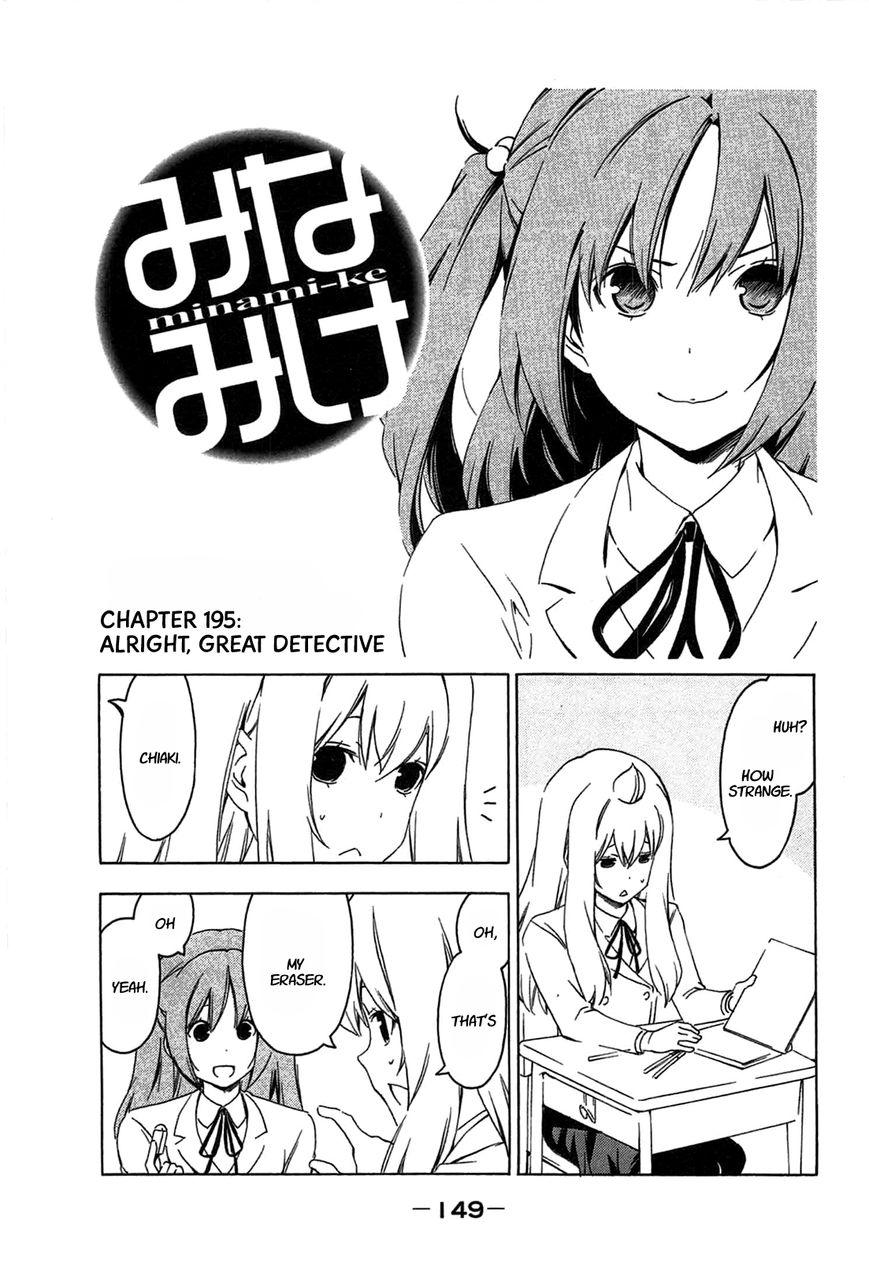 Minami-ke - Chapter 182