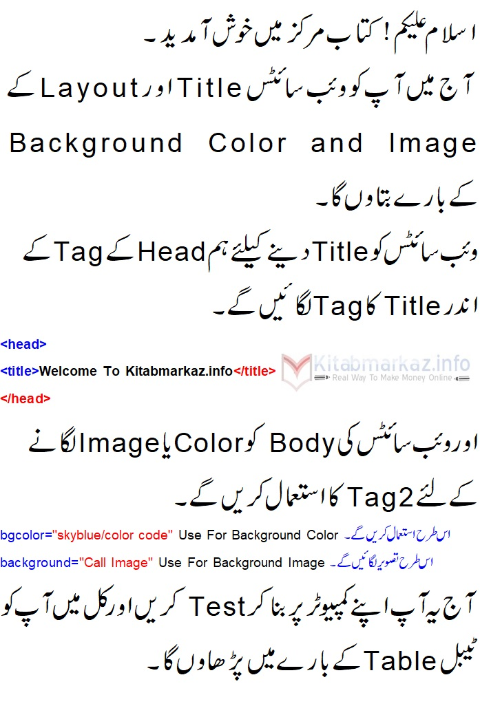 HTML Title and Color Image Tag Usage