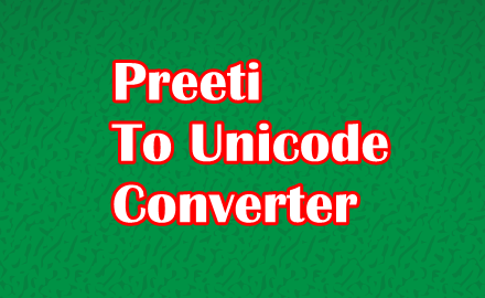 Preeti to Unicode Converter