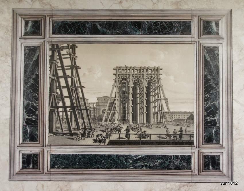 Установка колонны собора