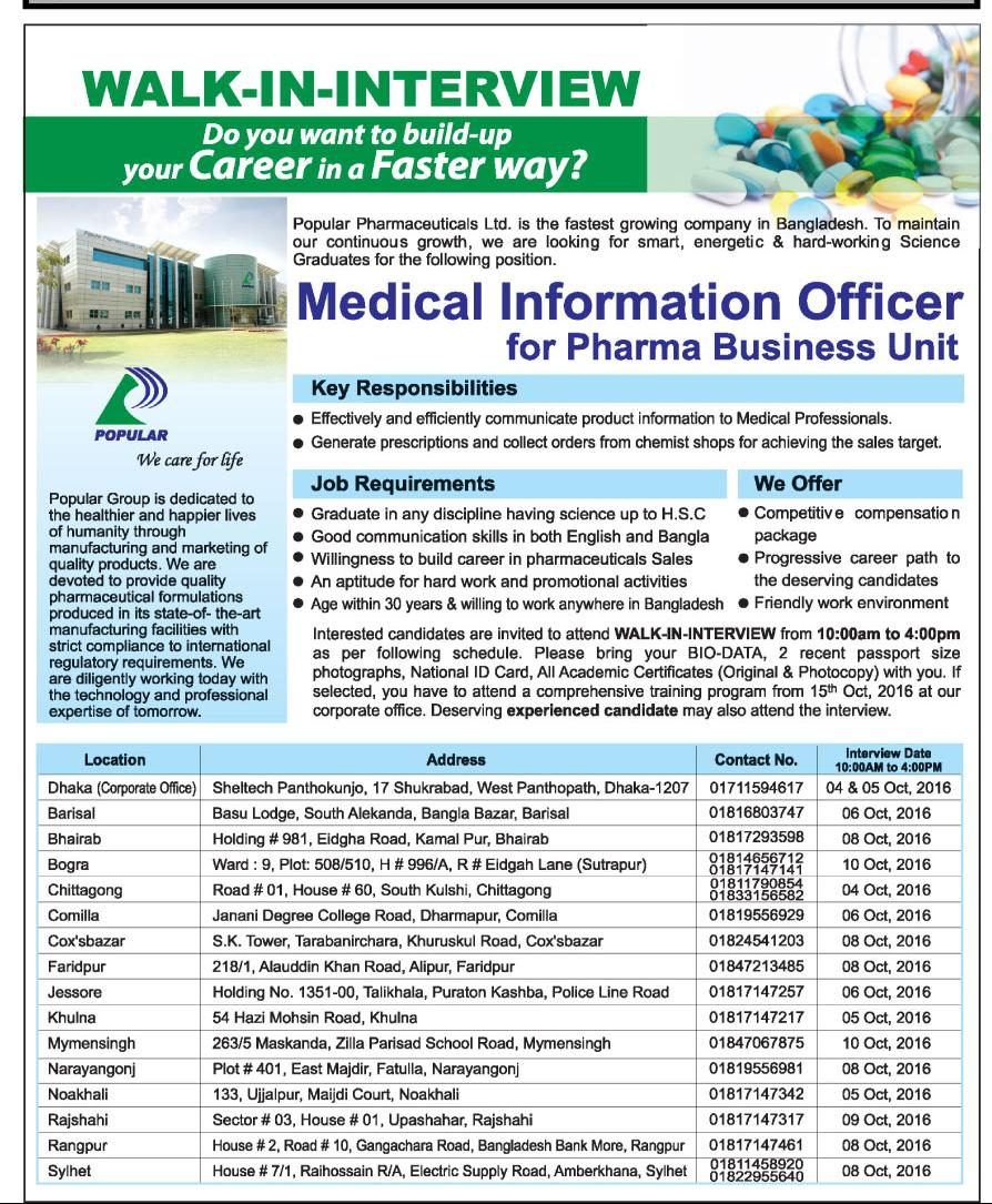 general bcs medical engineering jobs bank jobs bd jobs medical information officer job at popular