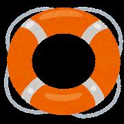 救命浮き輪のイラスト