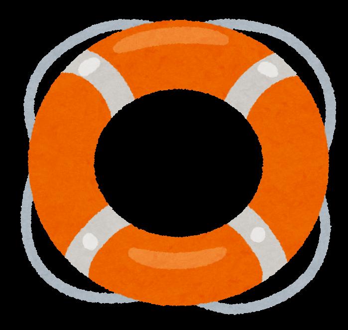 救命浮き輪のイラスト かわいいフリー素材集 いらすとや